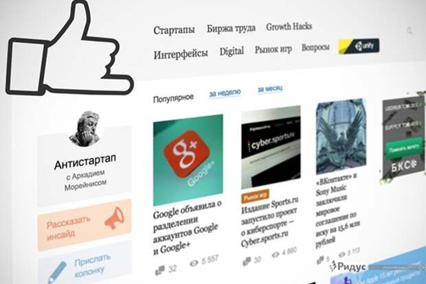 Известные сайты, которые были приостановлены Роскомнадзором