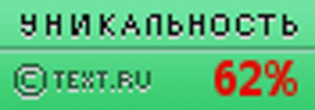 TEXT.RU - 62.92%