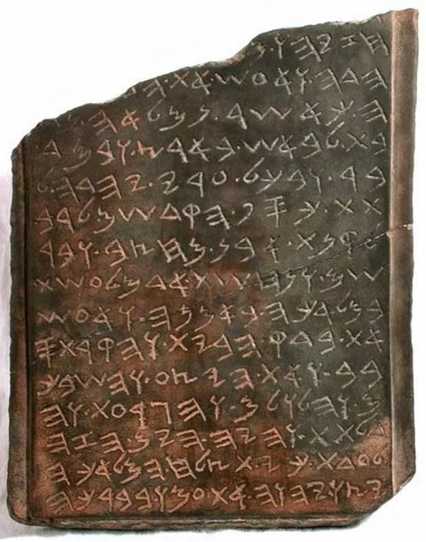 Камень преступления. Как подделывали библейские артефакты