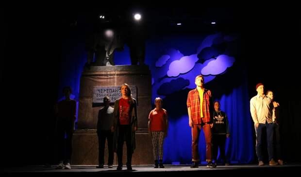 Говорит ипоказывает! Новый спектакль втагильском Молодежном театре
