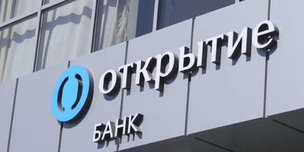 Экс-совладелец «Открытия» назвал «преследованием» иск от российских банков