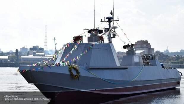 Украина показала, как может «достойно ответить» на десантные корабли России