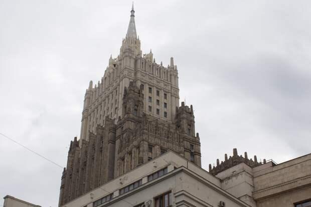МИД РФ обвинил Псаки в дезинформации