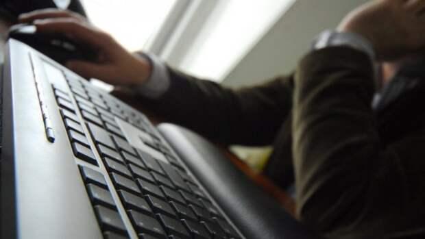 Россияне могут лишиться рабочего места за публикации в соцсетях
