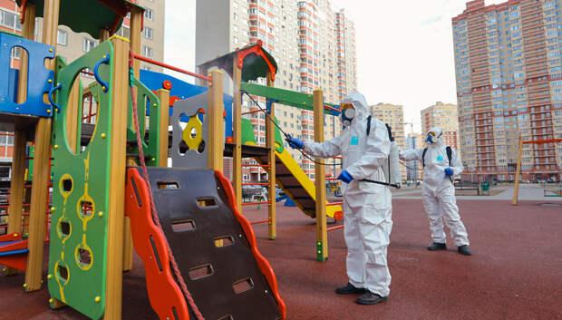 Почти 11 тыс детских площадок продезинфицировали в Подмосковье