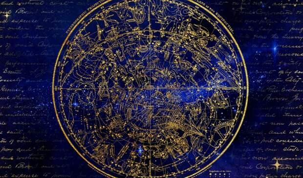 Близнецы научатся рисковать, аВесы говорить «нет»: гороскоп на1августа