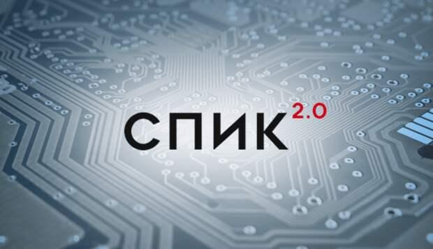 Предприятие Тверской области заключило специальный инвестиционный контракт СПИК 2.0