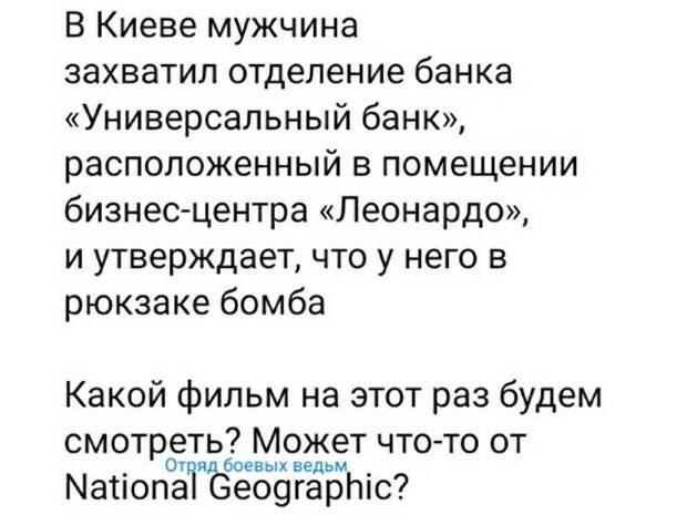 «Бытовой» терроризм как новая обыденность для Украины