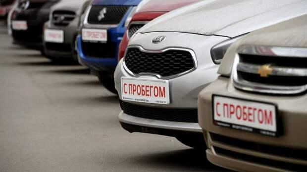 Названы восемь обязательных шагов при покупке подержанного автомобиля - «Авто»