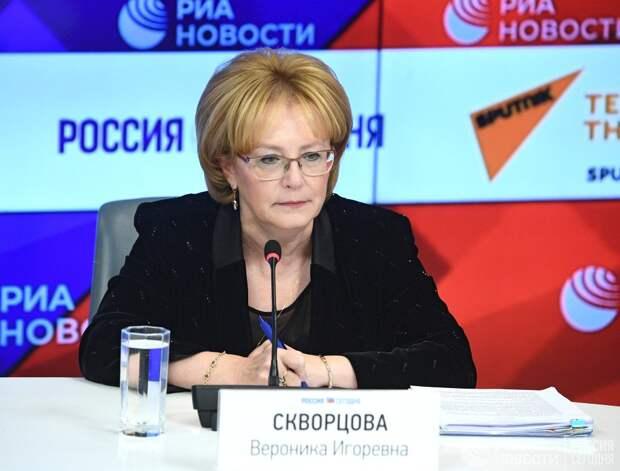 Вероника Скворцова анонсировала переход к платной медицине