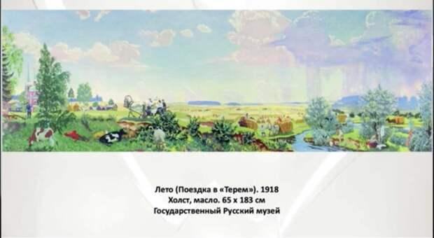 В Музее русского импрессионизма выяснят, за чем охотятся коллекционеры