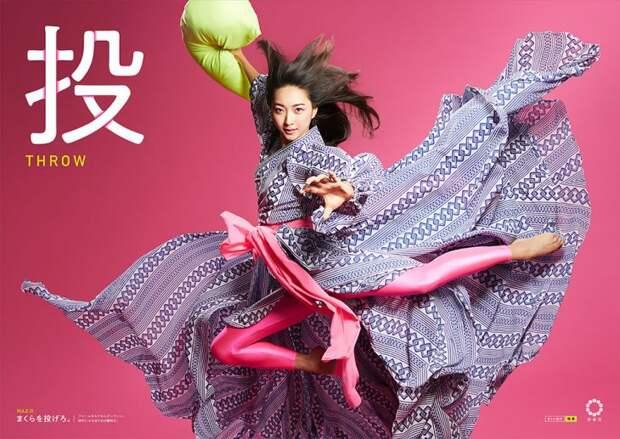 Подушечные бои вЯпонии: как детская игра превратилась внастоящий спорт
