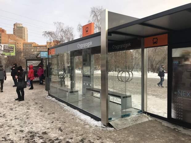 В Красноярске появились умные остановки