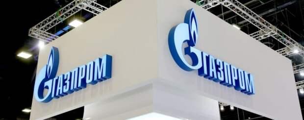 Украинцы атаковали страницу «Газпрома» в Facebook (СКРИН)