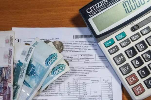 Штрафы за неоплаченные услуги ЖКХ не будут взиматься до конца года Фото из архива редакции