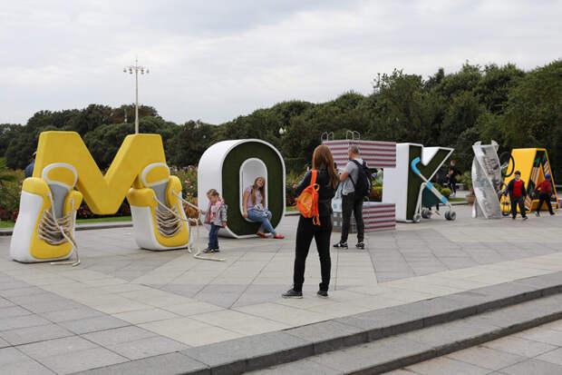 Синоптик рассказал о погоде в Москве в День города