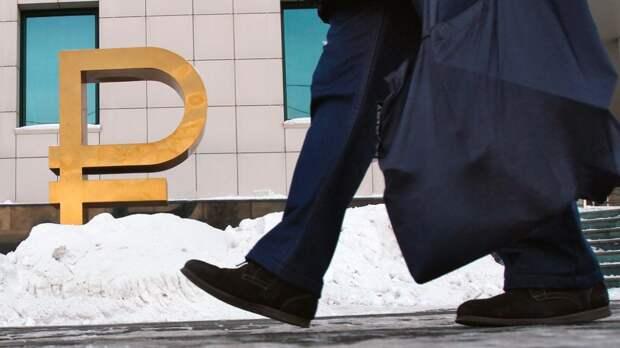 Депутаты-единороссы отвергли идею сократить себе зарплаты на время кризиса