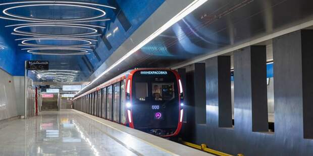 В Москве построят новые станции метро и БКЛ / Фото: mos.ru