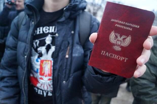 Киев навязывает свои паспорта «бомбежками и насилием»