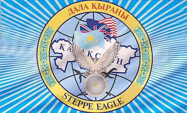 «Вместе тренироваться, чтобы вместе воевать», или О военном сотрудничестве Казахстана и США