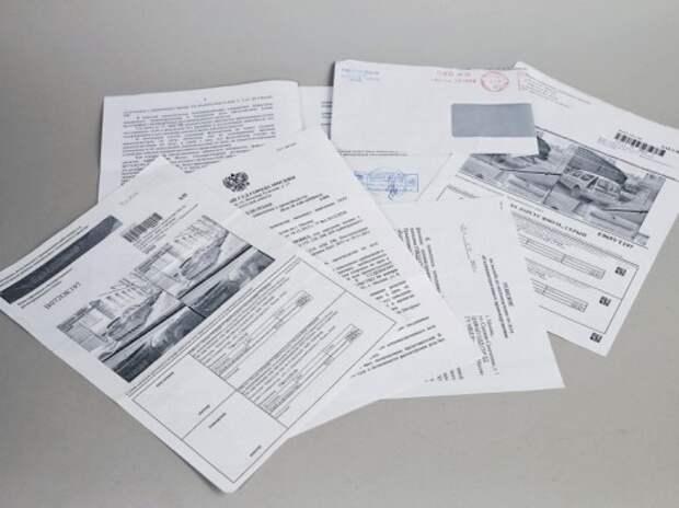 Вступление в силу закона о 50% скидке за досрочную уплату штрафов ПДД могут ускорить