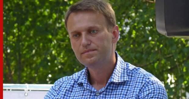 В США заявили о причастности «российских официальных лиц» к случаю с Навальным