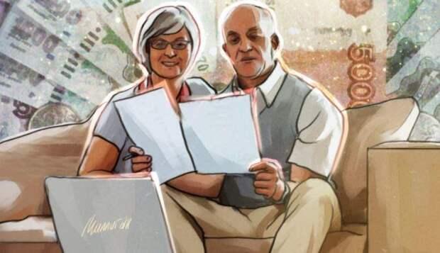 Экономист рассказал, как россияне могут обеспечить себе безбедную старость