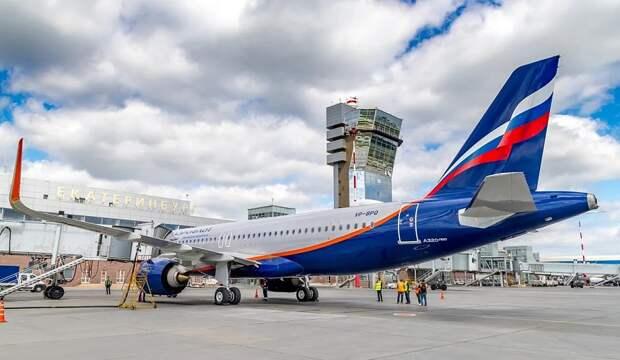 «Аэрофлот» полетит из Екатеринбурга в Беларусь и Киргизию