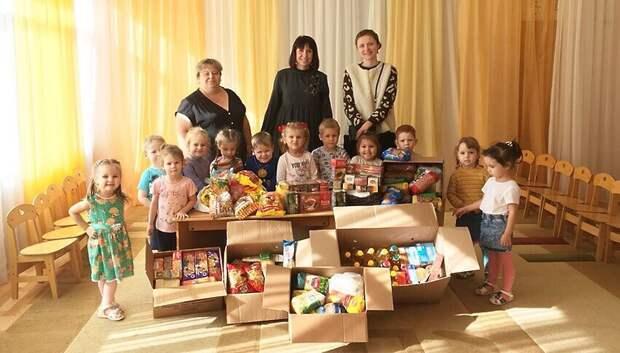 Сотрудники детсада Подольска передали свыше 50 кг продуктов нуждающимся семьям
