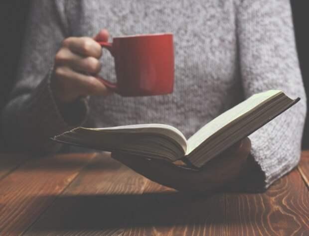 5 советов для тех, кто любит много читать!