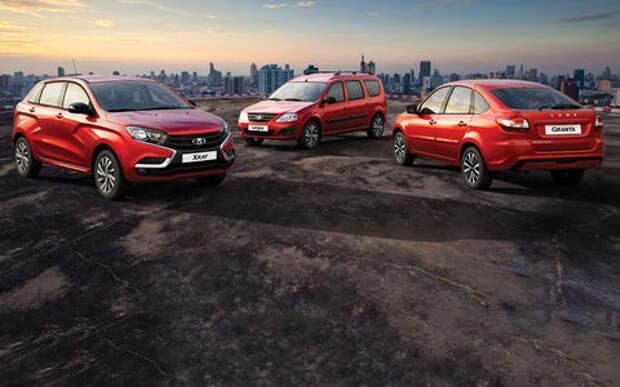 Лимитированная серия Lada #СLUB: старт продаж и цены