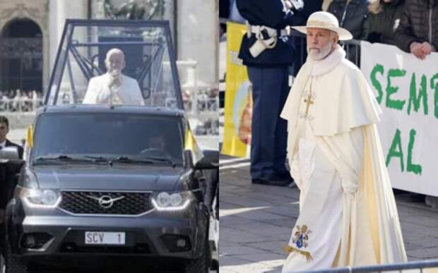 Это невероятно: Папа Римский теперь ездит на пикапе УАЗ