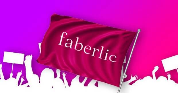 Основатели Faberlic создали политическую партию