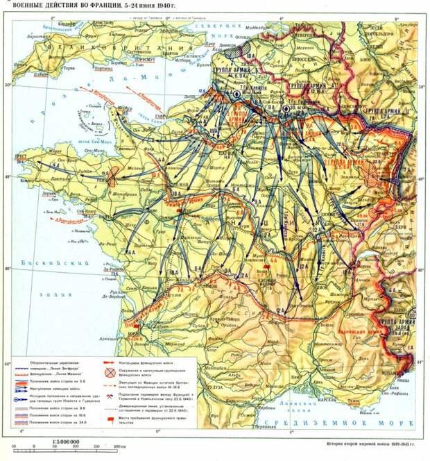 Красный план. Как пала Франция