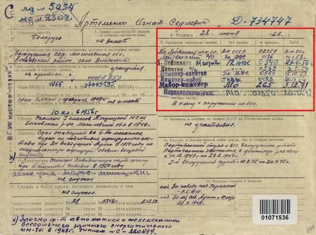 В отличие от Навального с Игнатом Артеменко можно идти в разведку