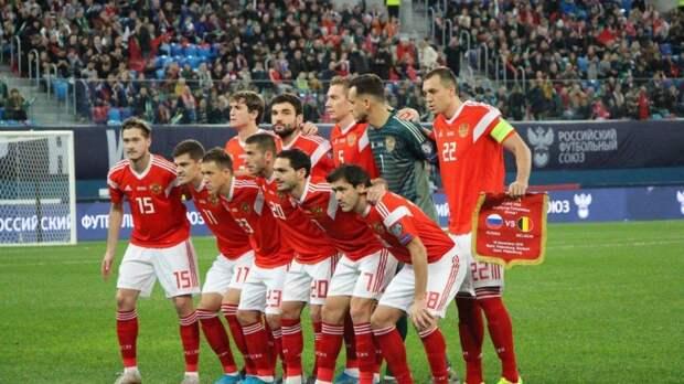 Российская сборная прилетела в Данию на матч Евро