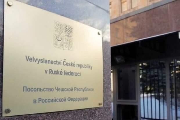 МИД Чехии: работа посольства в России парализована