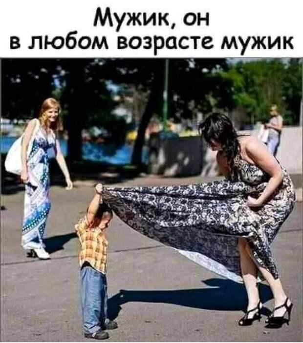 - Доpогой, каких женщин ты пpедпочитаешь: умных или кpасивых?...