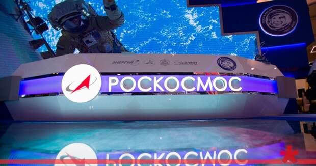 Прокуратура нашла в структуре «Роскосмоса» фиктивную компанию
