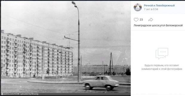 Фото дня: «чёрно-белый» перекрёсток Ленинградского шоссе и Беломорской