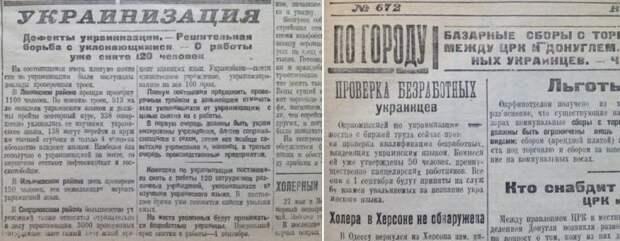 odessa_ukrainization
