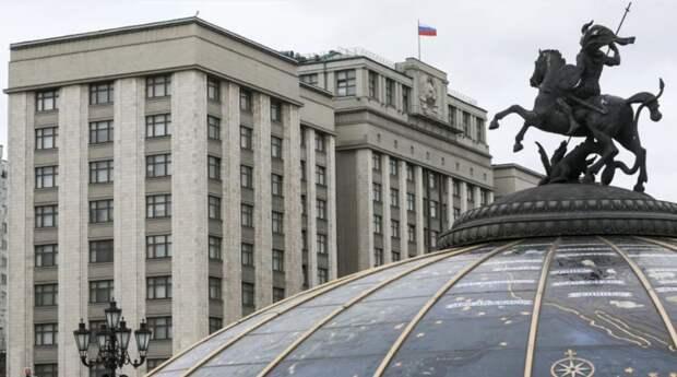 """В России молодёжь """"постарела"""" на 5 лет"""