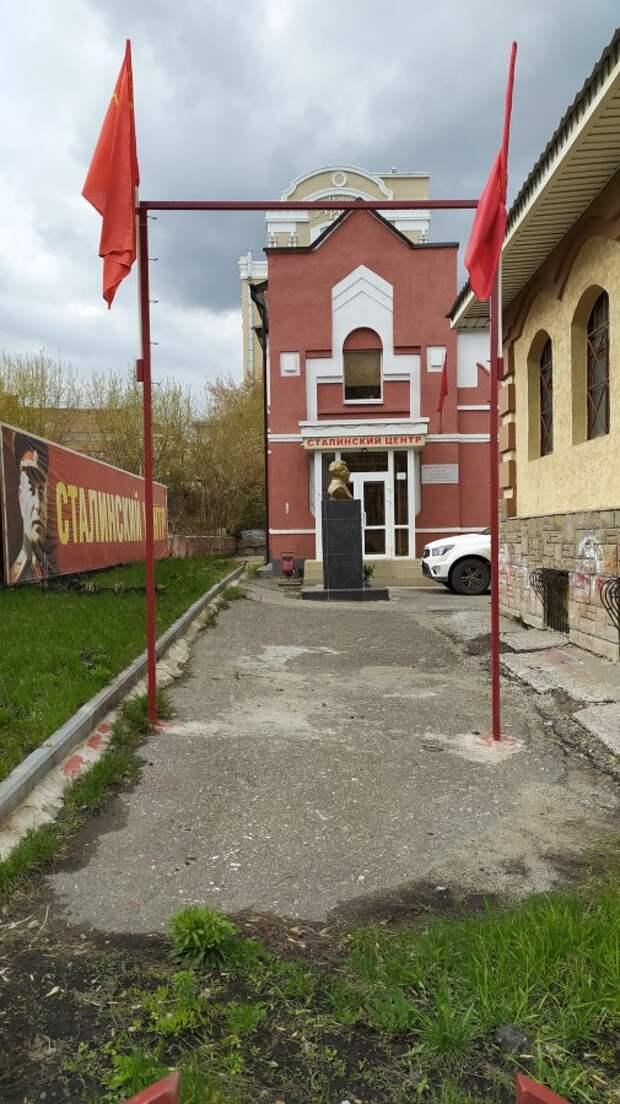 Сталинский центр в Пензе
