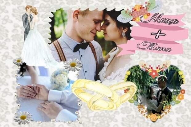 Свадебный фотоколлаж своими руками: идеи и инструкция по оформлению