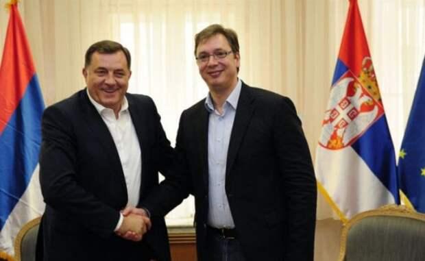 ВСербии поддерживают идею выдавать гражданство жителям Республики Сербской