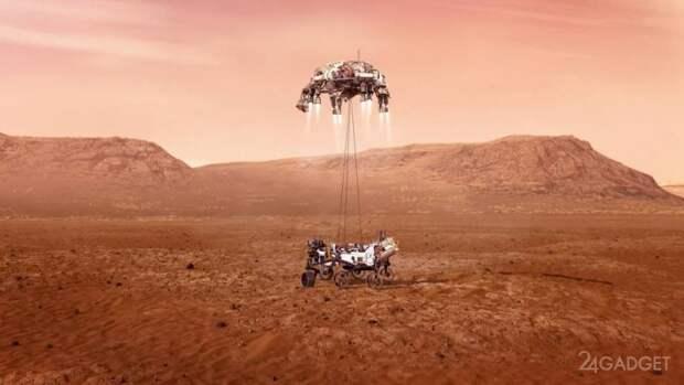 18 февраля NASA покажет посадку марсохода Persevance в прямом эфире