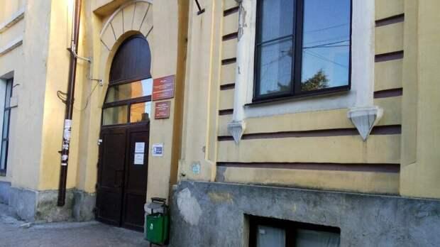 Здание кожно-венерологического диспансера на Баумана отремонтируют в Ростове