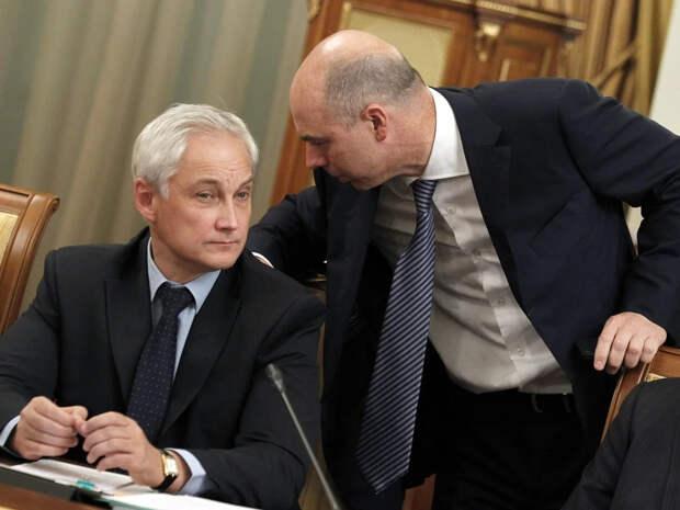 Белоусов переписал план Силуанова