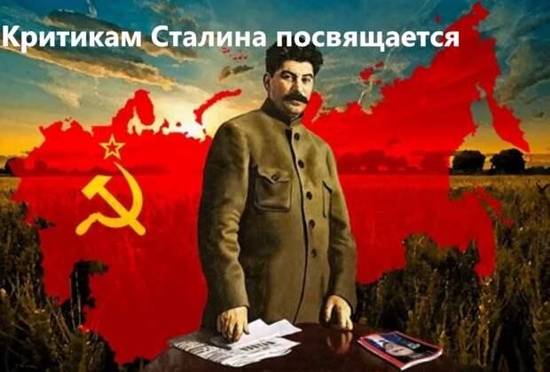 Если Сталин такой плохой, почему ВСЯ СТРАНА РЫДАЛА в день его похорон?