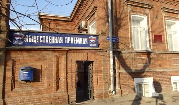Жительница Перми смогла найти детсад для ребенка через онлайн-прием у Бойченко